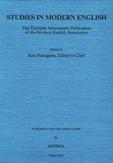 近代英語協会創立30周年記念論文集 STUDIES IN MODERN ENGLISH