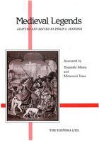 中世ヨーロッパ物語集