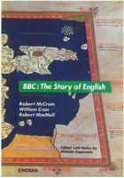 BBC: 英語ものがたり
