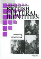 イギリス文化のアイデンティティーズ
