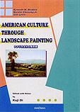アメリカ文化と風景画