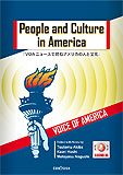 VOAニュースで読むアメリカの人と文化