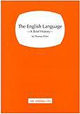 英語の歴史