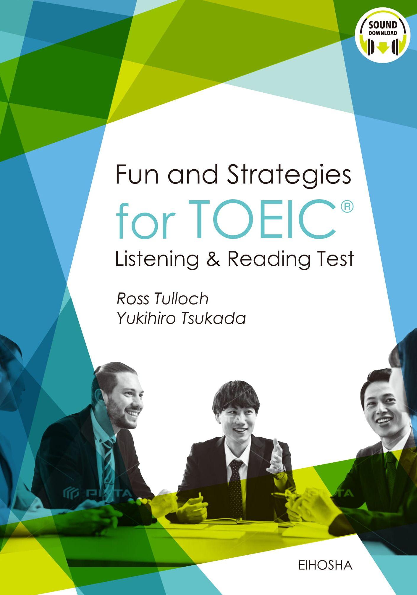 Tipsで攻略するTOEIC<sup>®</sup> L&Rテスト