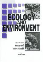 読解力演習:生態と環境