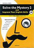 ミステリーを読んで英語のスキルアップ2