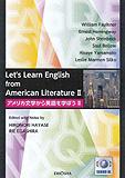 アメリカ文学から英語を学ぼう 2