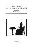 イギリスの肖像画