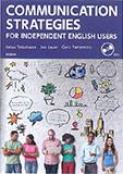 英語コミュニケーション・ストラテジー
